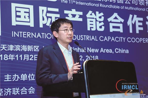 汉能薄膜发电集团全球知识产权和标准管理总部执行总监 郭振鹏