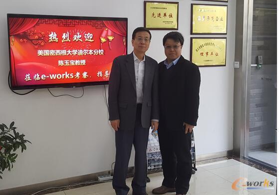 陈玉宝教授(左)与e-works总经理胥军博士(右)合影