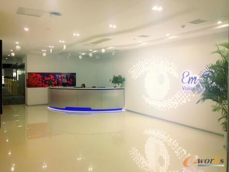 上海眼控科技股份有限公司