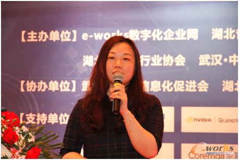 图3 中国信息通信研究院信息化与工业化融合研究所两化融合与智能制造研究部副主任 李铮