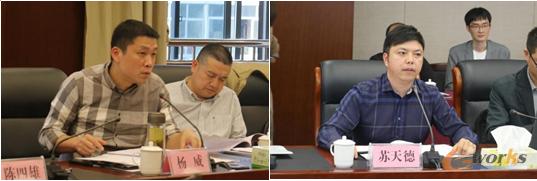智研院杨威院长、苏天德常务副院长介绍2018行动计划