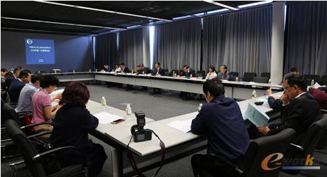 中国机床工具工业协会经销商分会第三届理事会