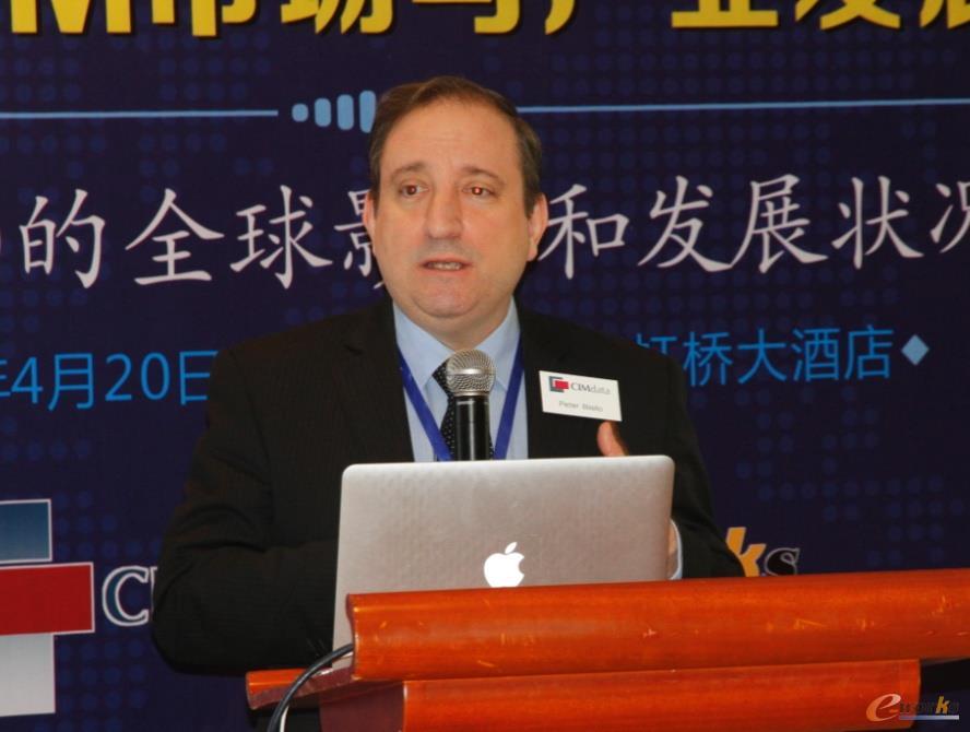 CIMdata总裁Peter Bilello