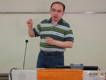 华中科技大学机械科学与工程学院副教授陈冰博士