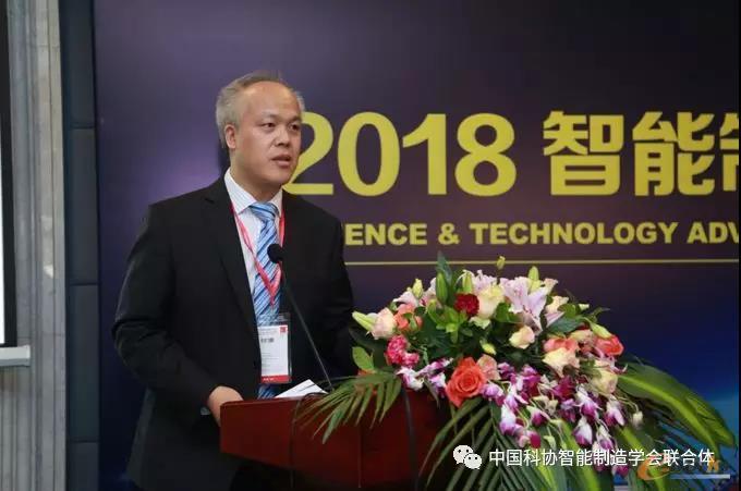 中国科协学会学术部副部长苏小军致辞
