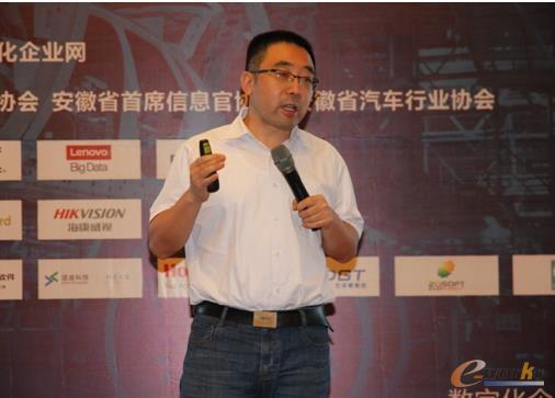 图3 e-works 副总经理、咨询总监杜玮