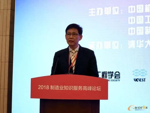 中国机械工程学会副理事长兼秘书长陆大明致开幕词,并介绍嘉宾
