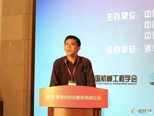 中国工程院中国工程科技知识中心项目管理办公室主任潘刚讲话