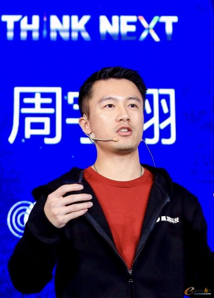 黑湖科技CEO周宇翔