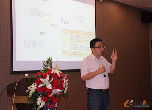 e-works副总经理、咨询事业部总经理杜玮