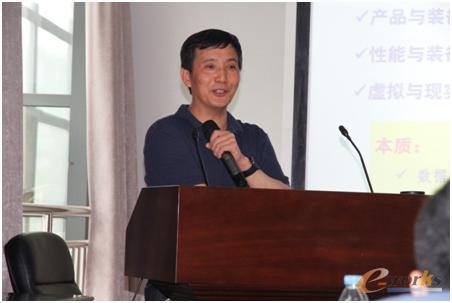 图2 华中科技大学机械科学与工程学院李斌教授