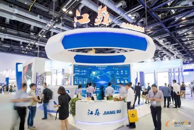 第五届中国(北京)国际服务贸易交易会