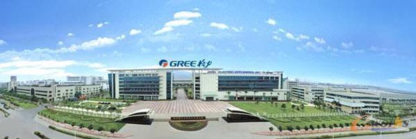 珠海格力电器股份有限公司总部
