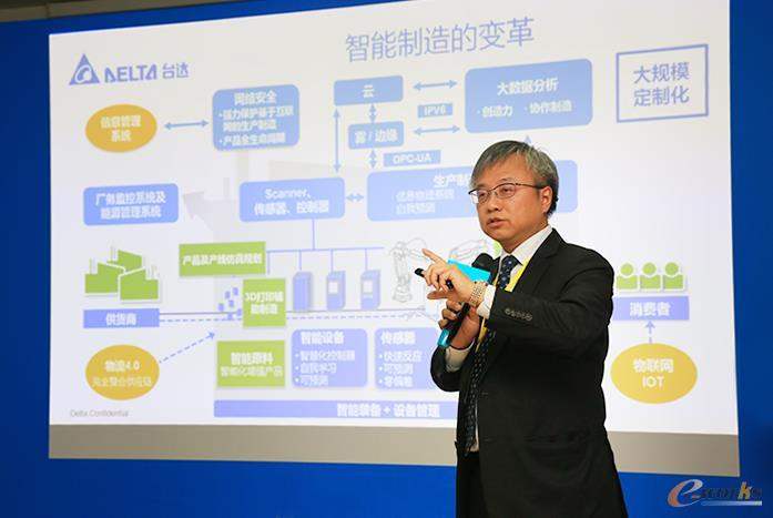 台达集团-中达电通机电事业部总经理陈敏仁