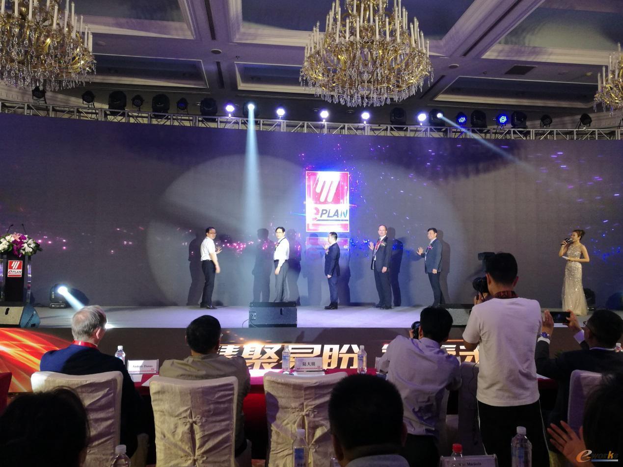 易盼软件(上海)有限公司启动仪式
