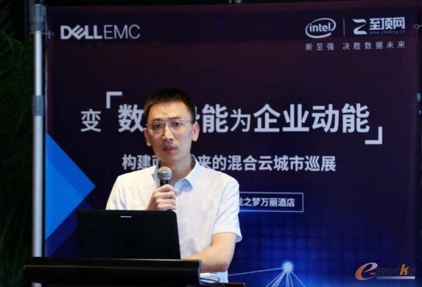 中国信息通信研究院云计算部业务主管马飞