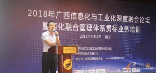 中国船级社质量认证公司执行顾问易佳发表演讲