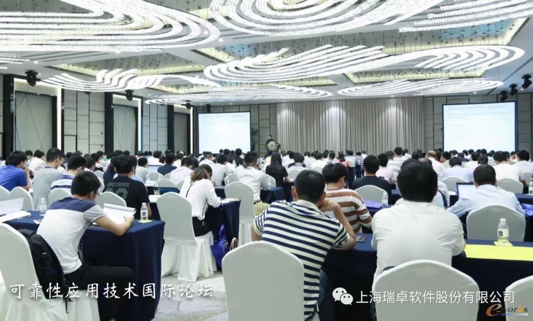 2018可靠性应用技术国际论坛