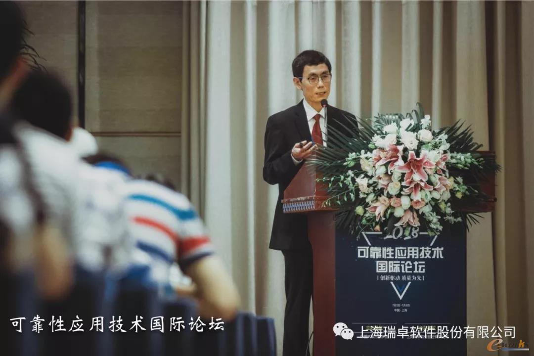 美籍华人可靠性专家孙凤斌博士