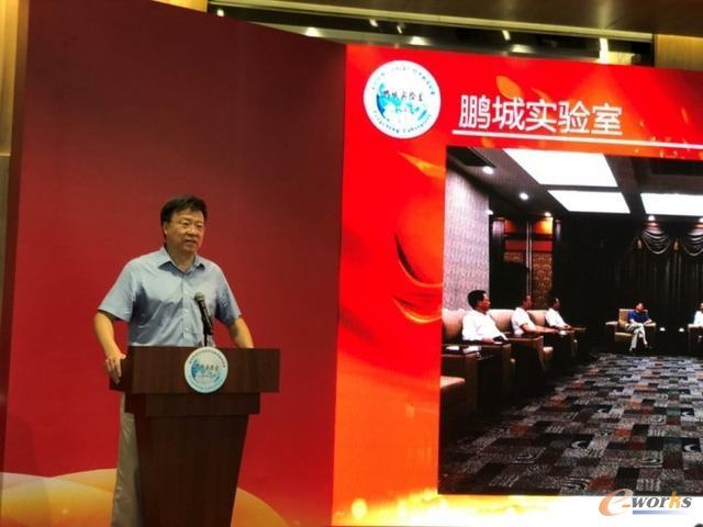 新一代人工智能产业技术创新战略联盟理事长、鹏城实验室主任高文院士