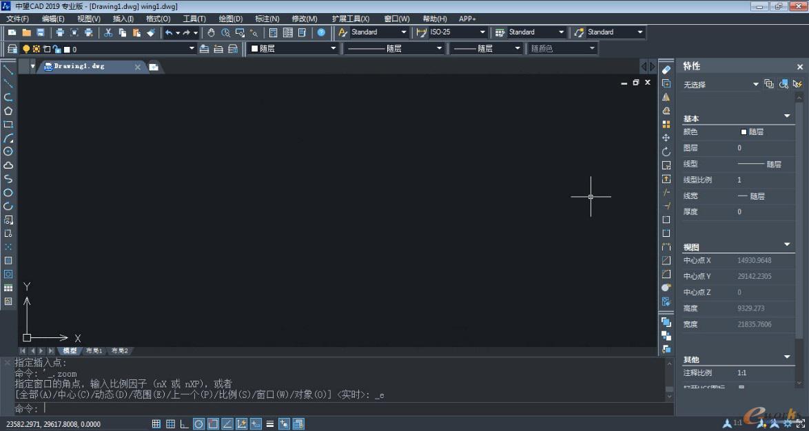中望CAD2019操作界面