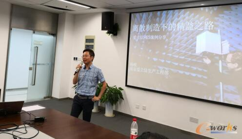 南京爱立信熊猫通信有限公司生产工程部工艺经理杨峻