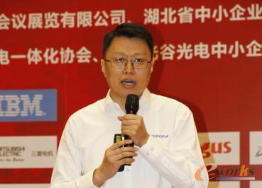 海尔家电产业集团智能制造总经理张维杰