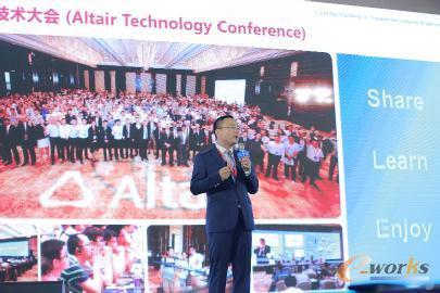 Altair大中华区总经理刘源博士致欢迎辞