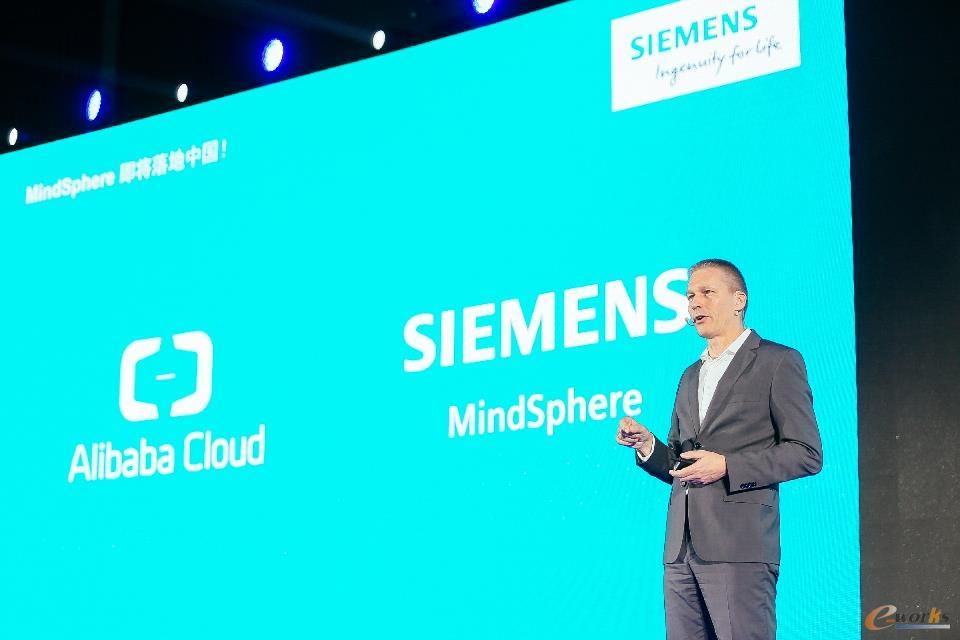 西门子携手阿里云在中国推出MindSphere