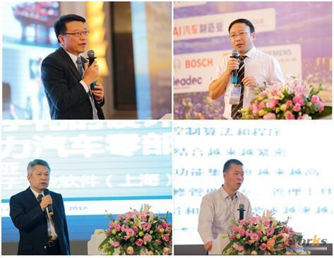 http://www.e-works.net.cn/News/articleimage/20189/131824336284562829_new.jpg