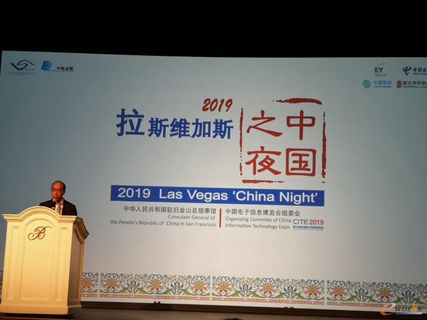 中华人民共和国驻旧金山总领事王东华