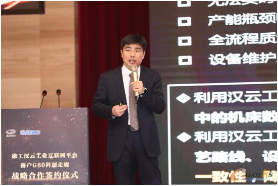 http://www.e-works.net.cn/News/articleimage/20191/131917376846256766_new.png