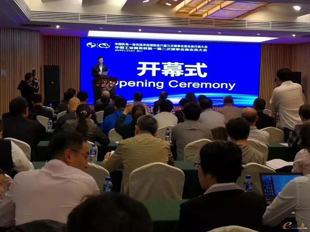 中国机电一体化技术应用协会会长李亚平