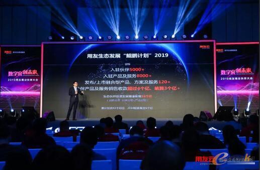 http://www.e-works.net.cn/News/articleimage/20191/131933092768739731_new.jpg