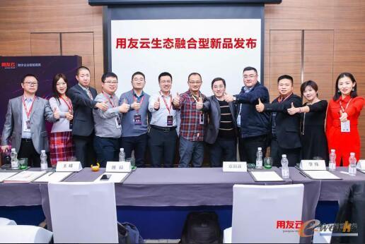 http://www.e-works.net.cn/News/articleimage/20191/131933094995598937_new.jpg