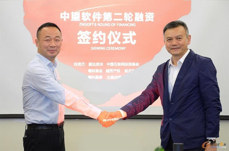中望软件杜玉林(左)与毅达资本合伙人戴华坤(右)