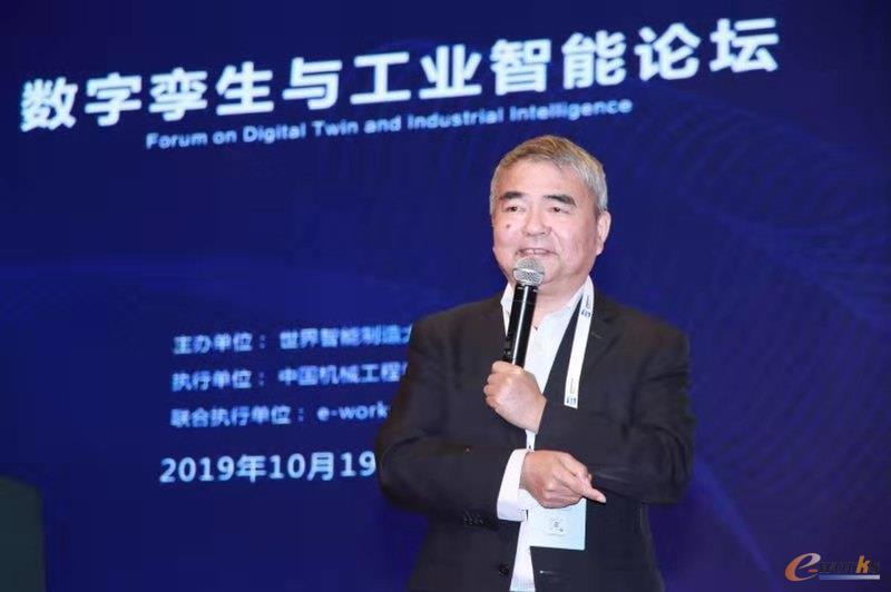 中国工程院院士、浙江大学教授谭建荣
