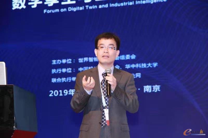 北京航空航天大学教授陶飞