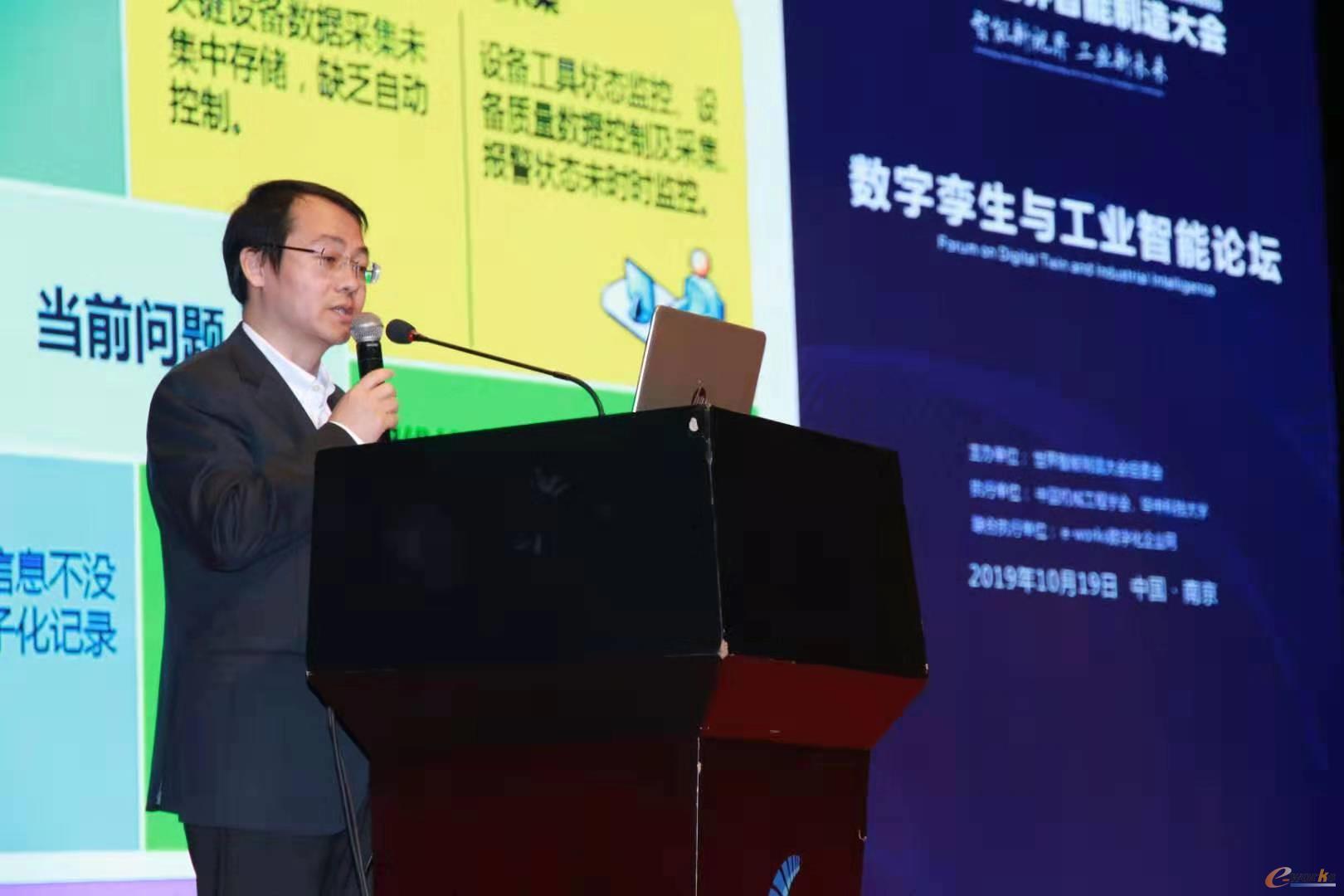 一汽轿车股份有限公司工程技术部副部长赵卯