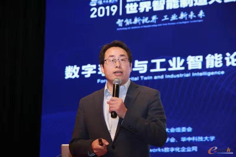 埃森哲大中华区工业X.0业务主管、董事总经理江崇龙