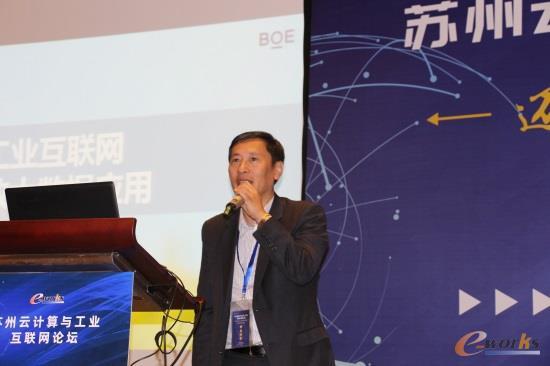 京东方科技集团股份有限公司ITS BG CIO姜宇