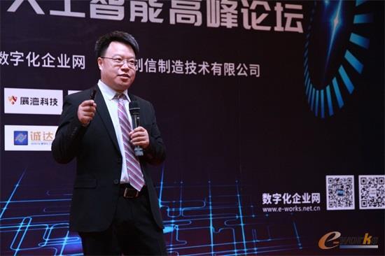 e-works数字化企业网总经理胥军博士