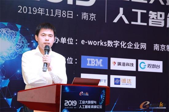 杭州汽轮机股份有限公司信息中心主任工程师王加兴