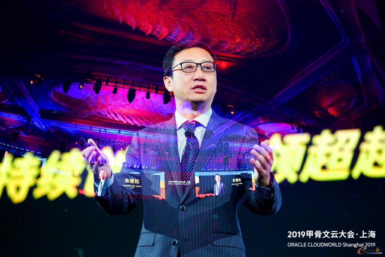 甲骨文公司副总裁及中国区云平台总经理吴承杨
