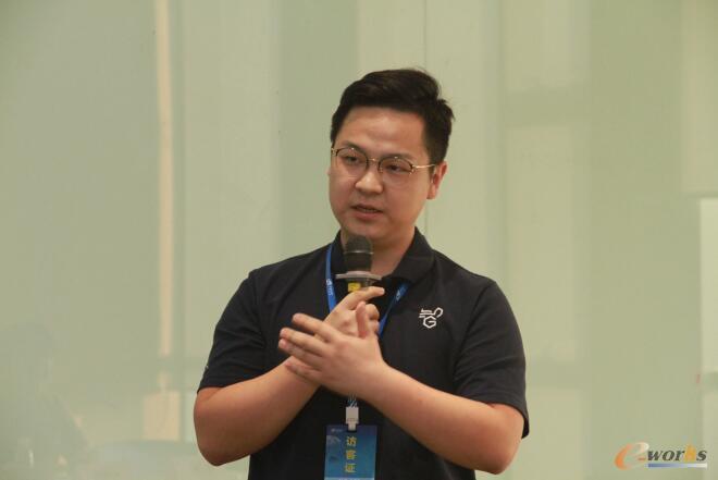 格创东智首席架构师、产品总监李楠博士