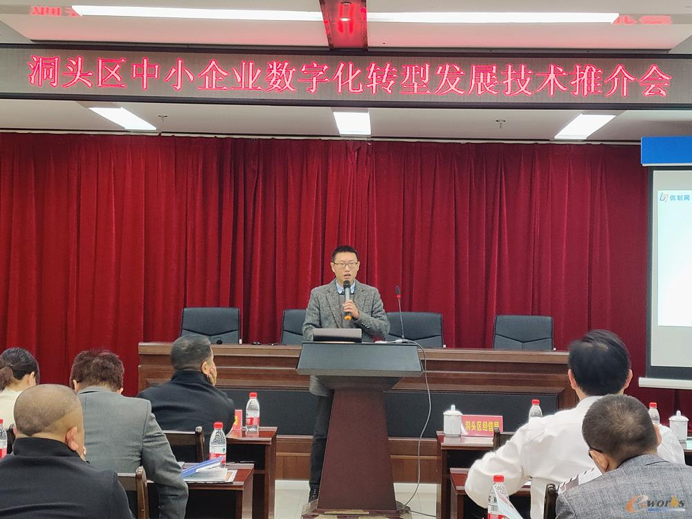 浙江优制网副总经理、温州市智能制造研究院院长助理 韩涛