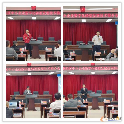 左上移动公司刘洋、右上莫宁特朱伟翔博士、左下新华集团易子川、右下云动力王长春发表主题演讲