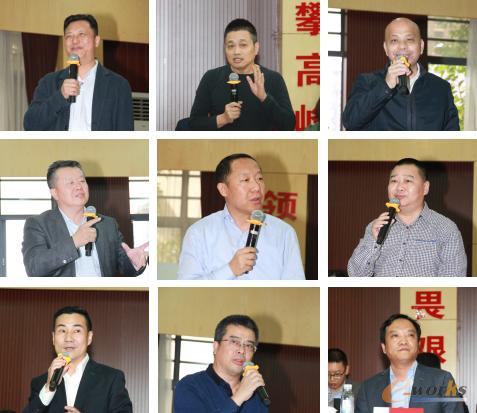 e-works数字化企业网CEO黄培博士