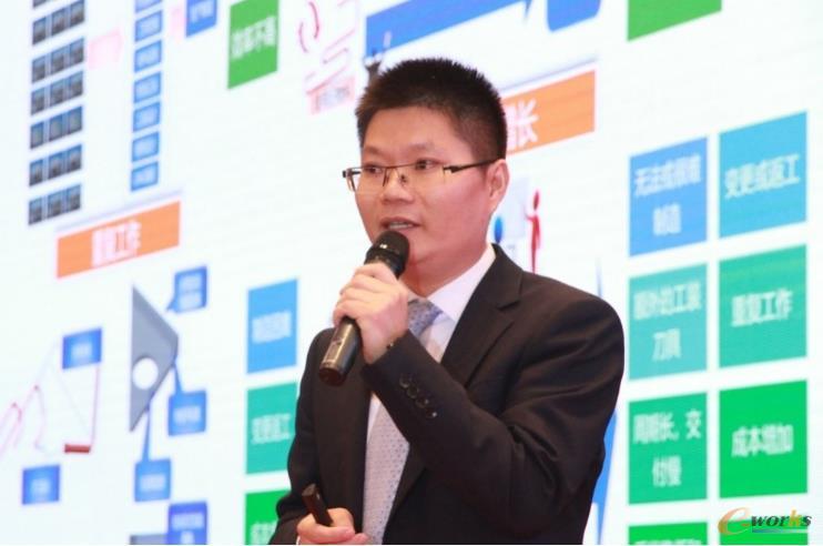 南京智程信息科技有限公司副总经理王树福