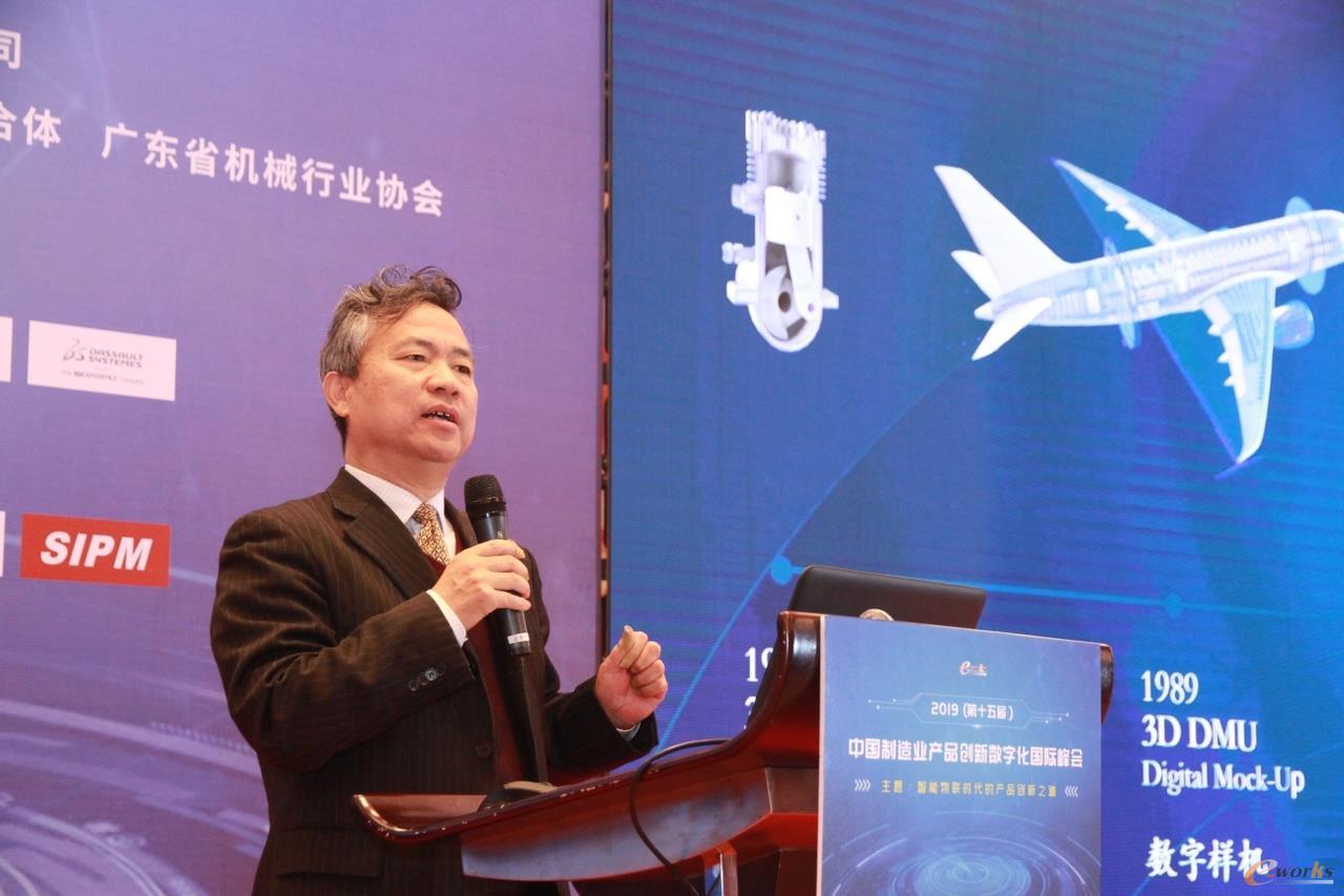 达索系统大中华区首席技术官赵文功